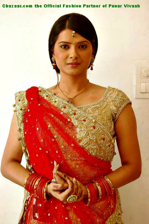 Kratika as Aarti in Punar Vivaah