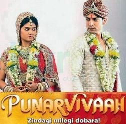 Punar-Vivaah